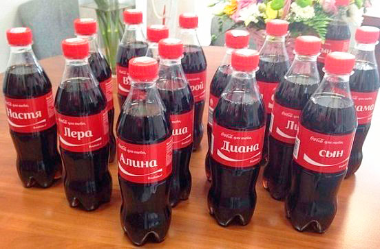 cola-s-imenami