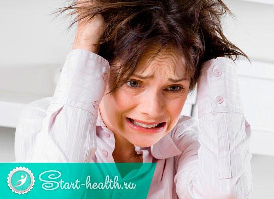 u-devushki-stress