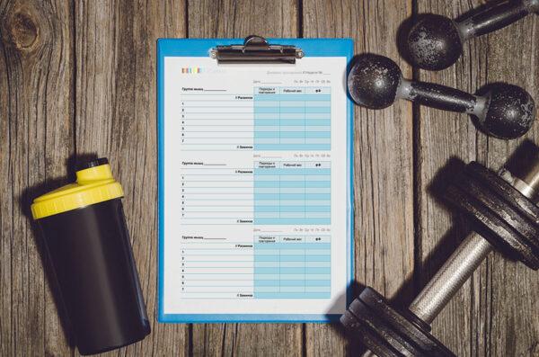 Онлайн-дневник тренировок: что это?